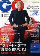 GQ JAPAN 8月号