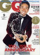 GQ JAPAN 9月号