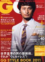 GQ JAPAN 5月号